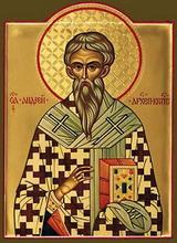 Святитель Андрей Критский