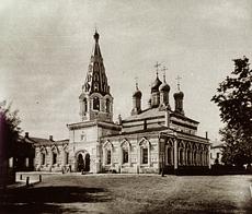 Церковь мучеников Адриана и Наталии  в Мещанской слободе