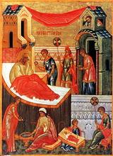 Иеромонах Мелетий (Серебряков)